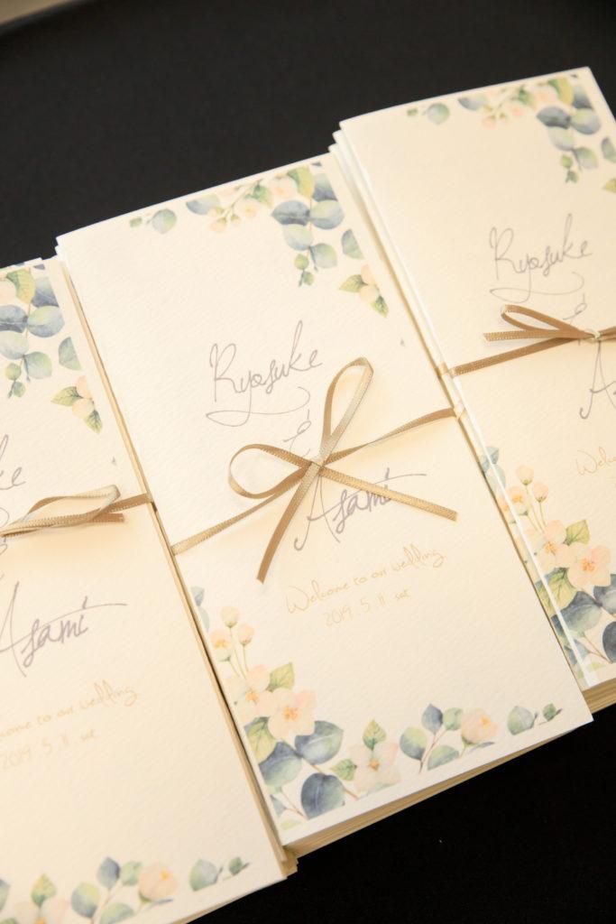受付 結婚 お礼 式 結婚式受付の友人へのお礼ギフト